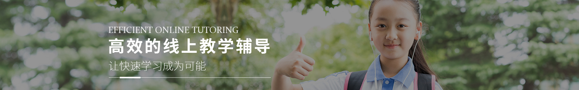 重庆里仁美文化传播有限公司